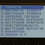 SBM SB-2000