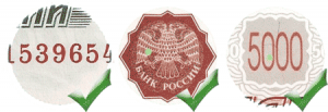 """Портативный детектор-ручка """"Антистокс"""""""